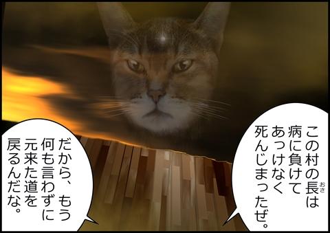 3コマ-2_R.jpg