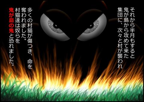 カット1_R.jpg