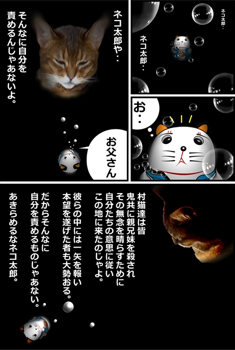 コミック16-1_R.jpg