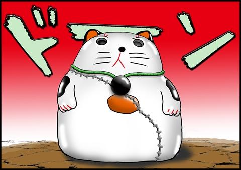 ネコ太郎5_R.jpg