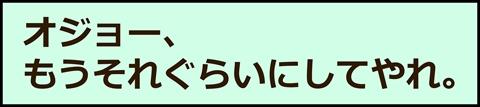名称未設定 1_R.jpg
