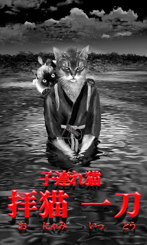 子連れ猫3.jpg