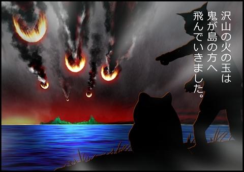 隕石 複数_R.jpg