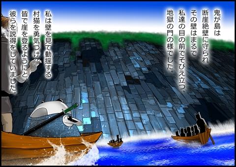 2コマ_R.jpg