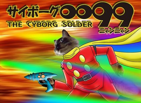 009最終6_R.jpg