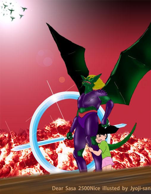 2500Nice記念イラスト(ドラゴン)のコピー.jpg