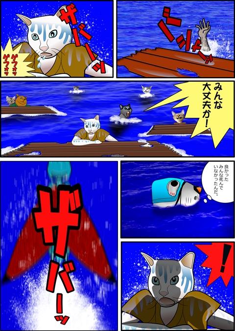 2ページ新_R.jpg