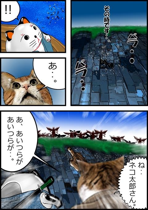 3コマ_R.jpg