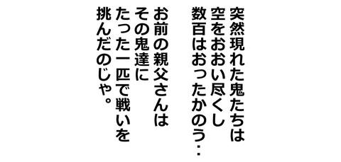 8コマ.jpg