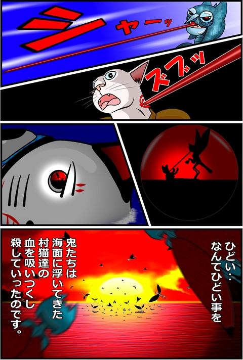 コミックぺーじ2_R.jpg