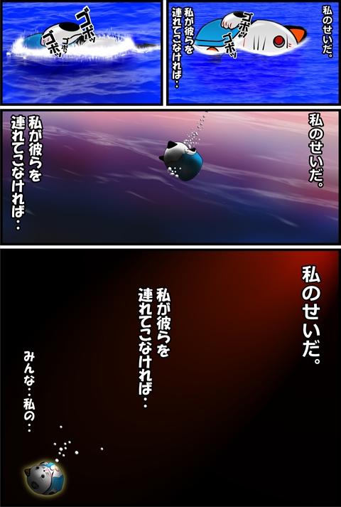 コミックページ3_R.jpg