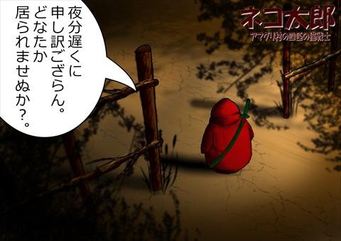 シーン4_R.jpg