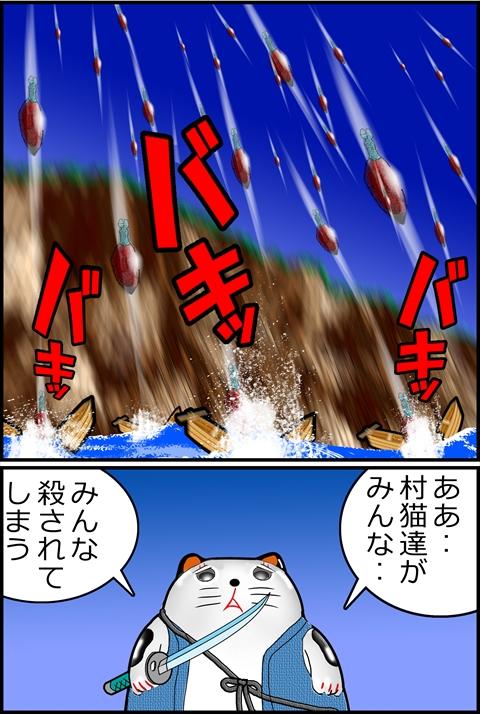 ページ3のコピー_R.jpg