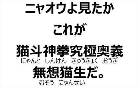 文字_R.jpg