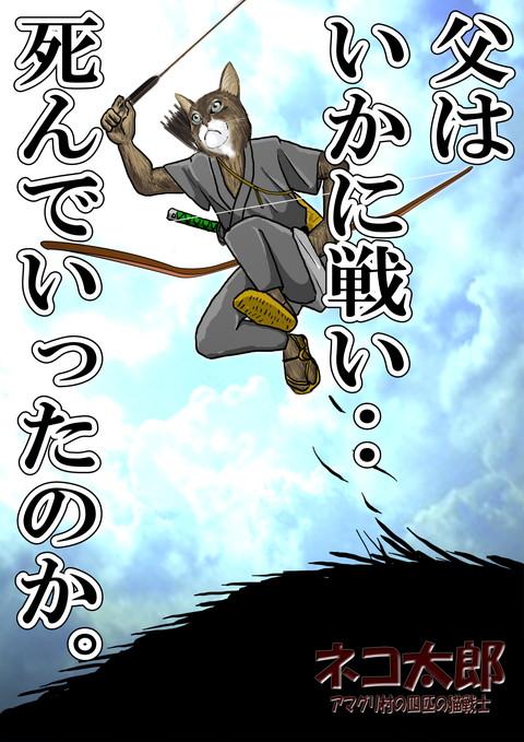 新 予告、タイトル画[1].jpg