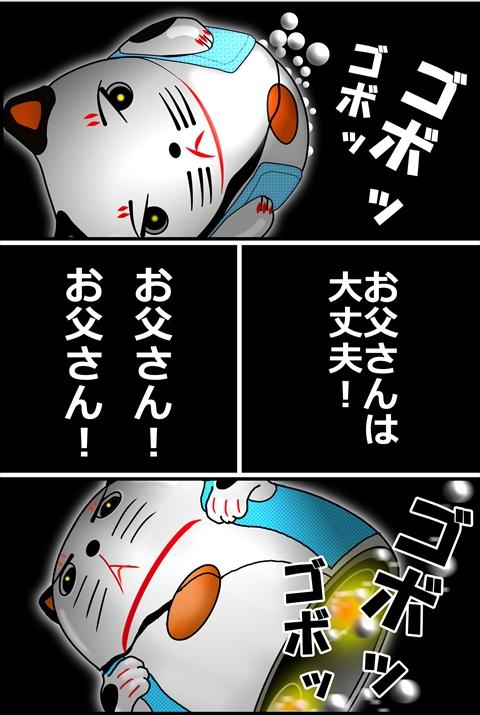 2ページ最終_R.jpg