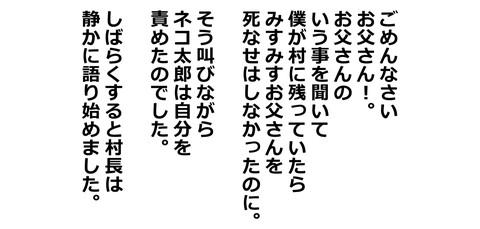 3コマ.jpg