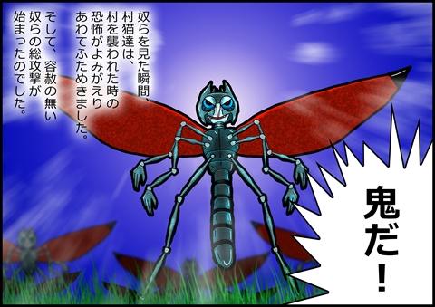 4コマ-3_R.jpg